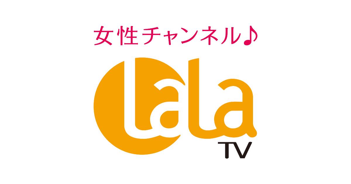 表 番組 旅 チャンネル